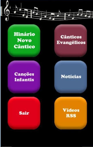 【免費書籍App】Cultuando-APP點子