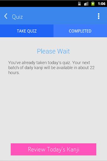玩免費教育APP|下載Anki Aniki app不用錢|硬是要APP