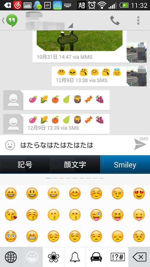 how to add emojis to your keyboard android