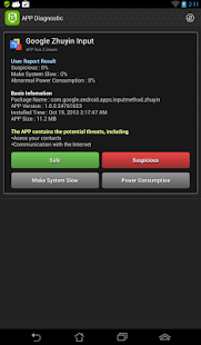 G-Protector Anti Virus Utility - screenshot thumbnail