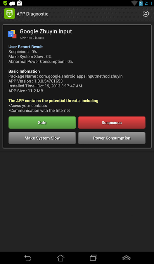 G-Protector Anti Virus Utility - screenshot