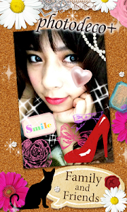photodeco+Let's decorate photo screenshot 1