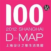 Shanghai D-Map 2013