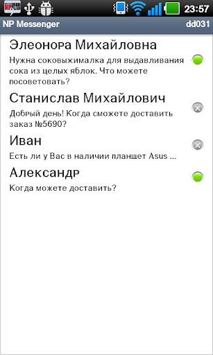 NP Messenger