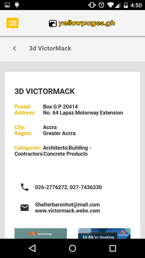 Yellow Pages Ghana- screenshot