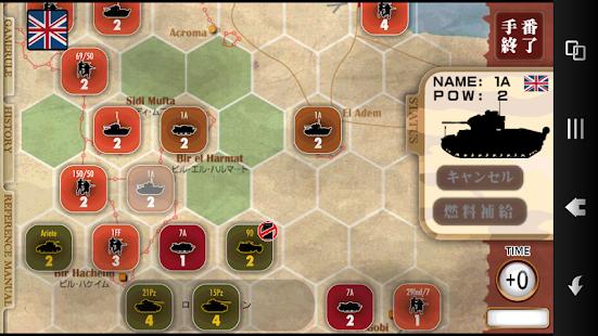 ガザラの戦い-Battle of Gazala-