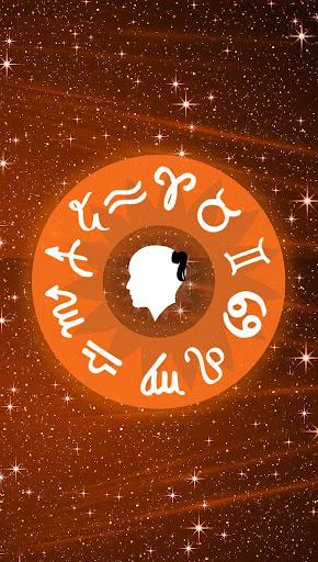 Astrology Gurus