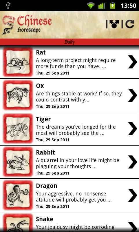 Chinese Horoscope ™ - screenshot