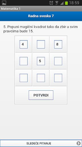 免費教育App|Matematika za klince - 1|阿達玩APP