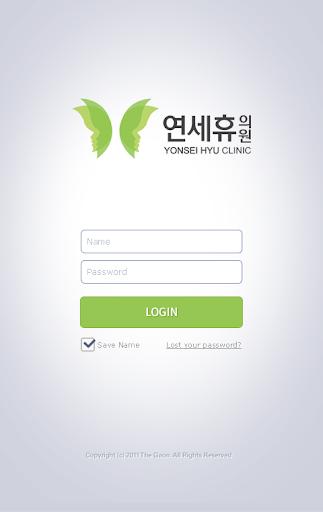 【免費商業App】연세휴의원-APP點子