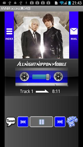 玩免費娛樂APP|下載accessのオールナイトニッポンモバイル第34回 app不用錢|硬是要APP