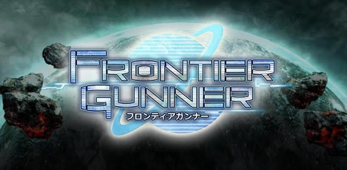 Frontier Gunners(フロンティアガンナー)α版