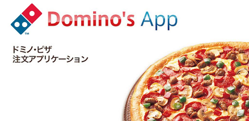 dominos pestle Check out our top free essays on domino s pizza pestel analysis to help you write your own essay.