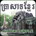 Khmer Temple icon