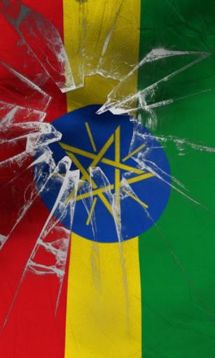 埃塞俄比亞國旗自由