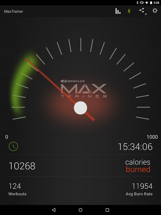 Bowflex Max Trainer™ - screenshot