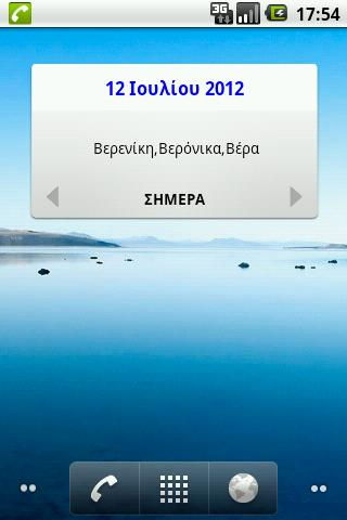 Greek Eortologio with widget1 - screenshot
