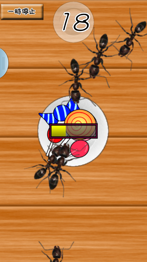 Ant squash - Real Version-- screenshot