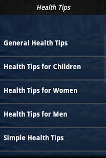 Health and Nutrition Guide - screenshot thumbnail