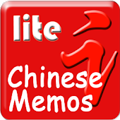 Chinese Mnemonics Lite
