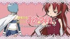 魔法少女まどかマギカTPS FEATURING さやか&杏子のおすすめ画像3