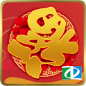 Chinese New Year Sounds icon