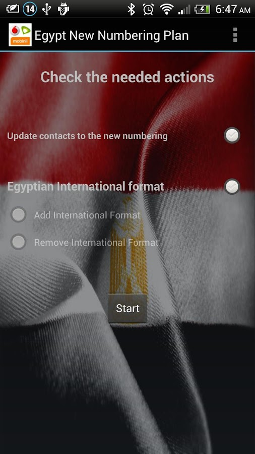 Egypt New Mobile Number Plan - screenshot