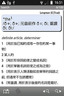 博客來-Longman Dictionary of Contemporary English (paperback ...