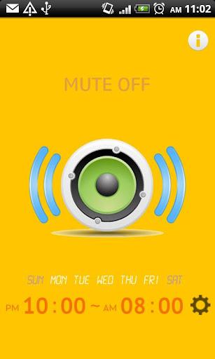Mute On Sleep - 수면중 음소거