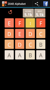 2048 Alphabet- screenshot thumbnail