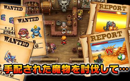 ドラゴンクエストモンスターズWANTED! 3.2.7 screenshot 368601