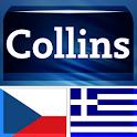 Czech<>Greek Dictionary TR logo