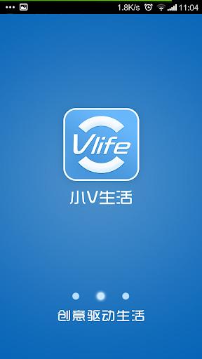Vlife-Smarthome