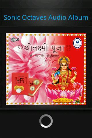 Shree Laxmi Pooja - Demo