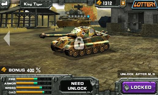 坦克殲擊車