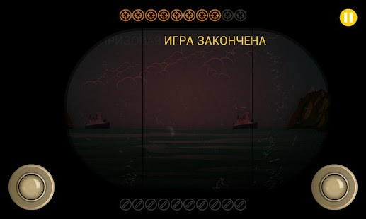 Sea battle 1974- screenshot thumbnail