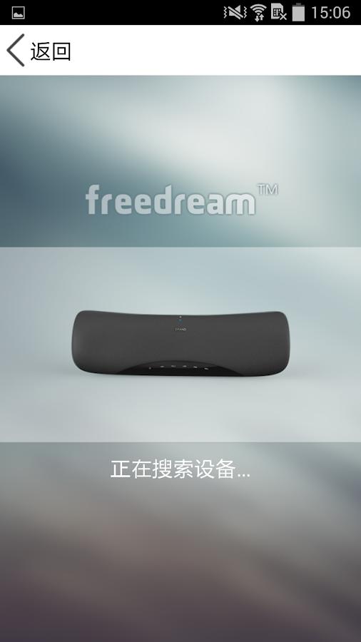 Wi-Fi Audio FreeDream - screenshot