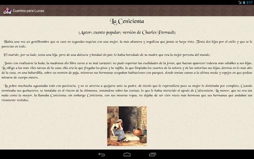 玩免費娛樂APP|下載Cuentos para Lucas (sin ads) app不用錢|硬是要APP