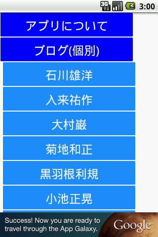 プロ野球日刊横浜 DeNAベイスターズがなんとなくわかる