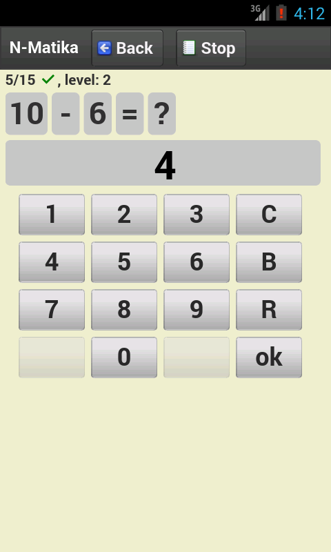 N-Matika (Math practice) - screenshot