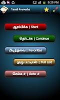 Screenshot of Tamil Proverbs