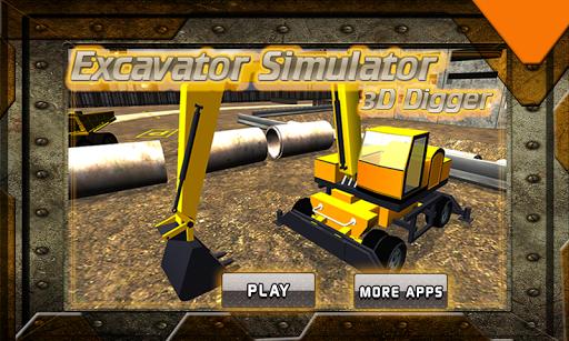 挖掘機模擬器3D挖掘機