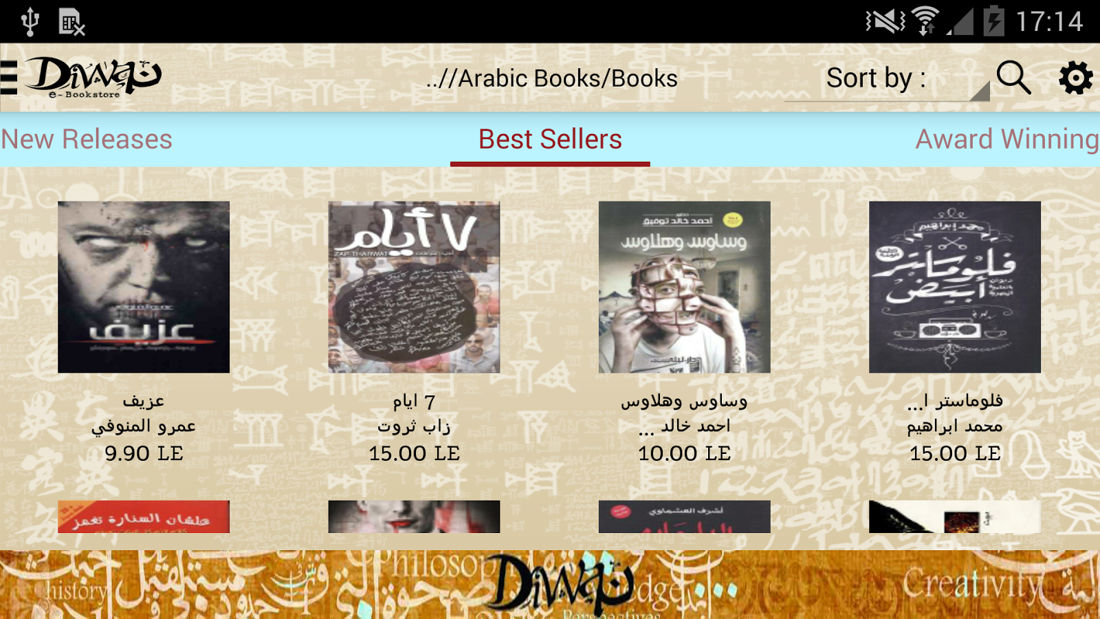 Diwan Bookstores- screenshot