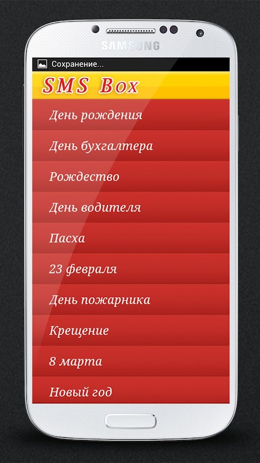 Анекдоты матерные и очень смешные. Поржать. ру