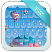 Hot Air Balloon Keyboard