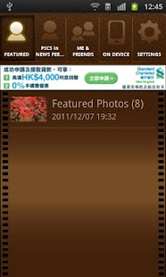 3D photos for Facebook: free - screenshot thumbnail