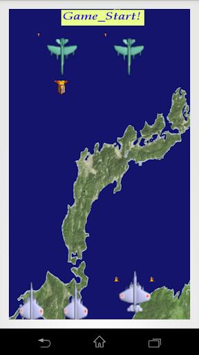 尖閣諸島防衛