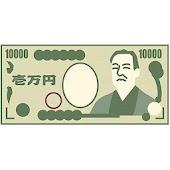 お金ひらひら