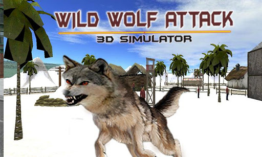 野狼攻击的3D模拟器