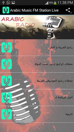 Arabic Music FM Station Live